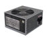 Slika LC-Power PSU 600W 12cm