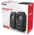 Slika Remo 2.0 Speaker Set
