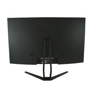 "Slika LC Power 23,6"" monitor 144Hz"