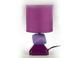 Slika Lampa Gicos HS1234 26 cm