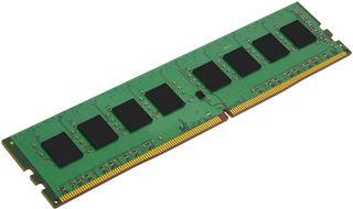 Slika Kingston 32GB DDR4 2666MHz