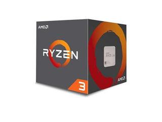 Slika AMD Ryzen 3 1200 AF AM4 BOX