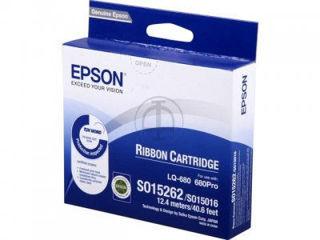 Slika Ribon KOMP Epson LQ-2500/860/1060/670/680